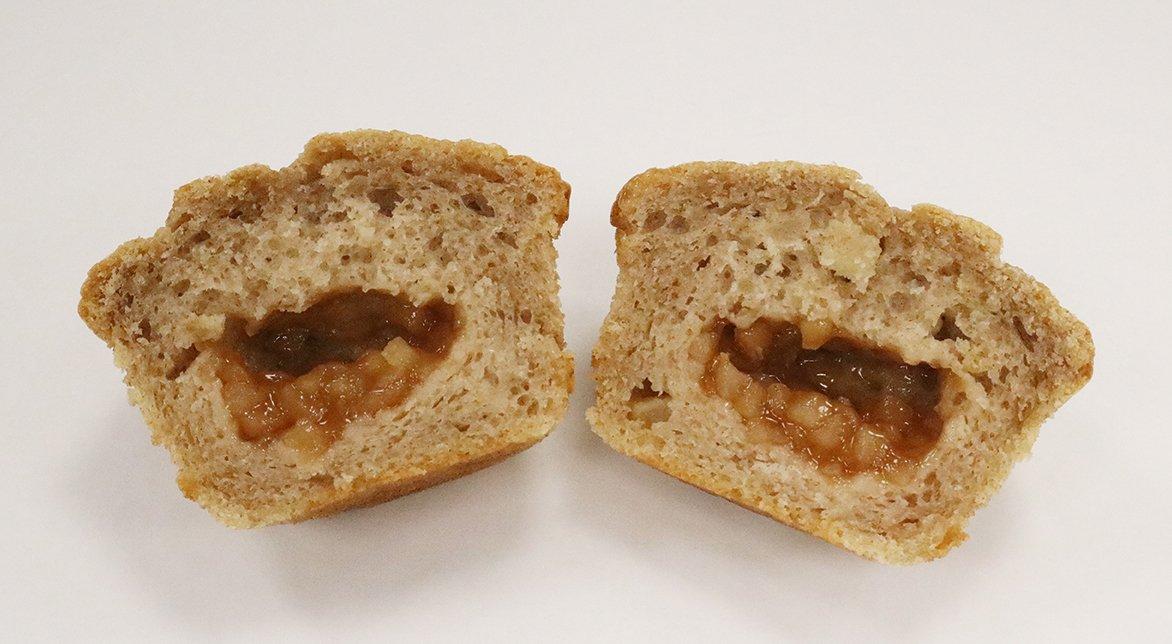 BNJO 6.25 oz. Apple Filled Caramel Apple Muffin - Cut Open Image